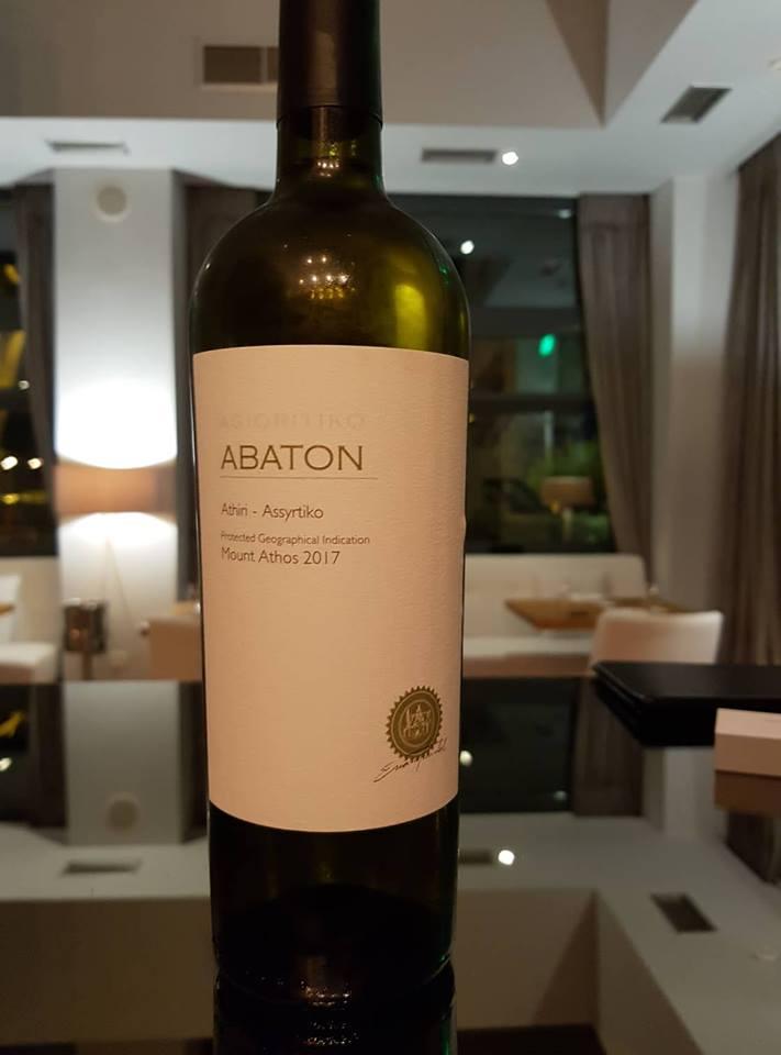 ABATON-min