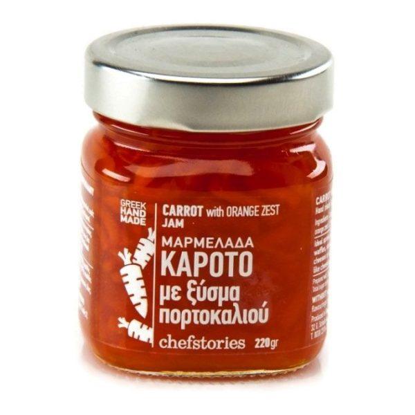 Kαρότο με ξύσμα πορτοκαλιού ~ Χειροποίητη Μαρμελάδα 220γρ