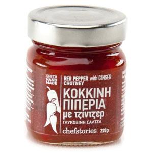 Shop: Κόκκινη Πιπεριά με Τζίντζερ