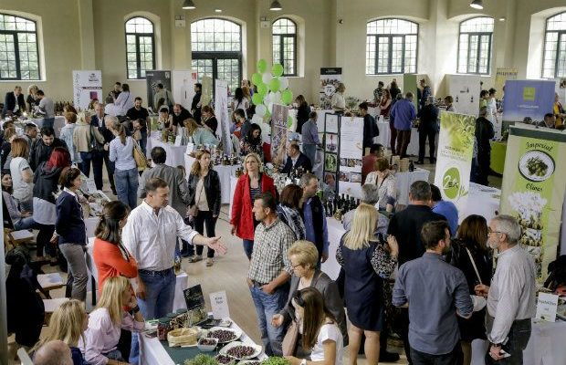 2η Gourmet Olive & Delicacies Exhibition, Lab'attoir, Θεσσαλονίκη, 5-7/5/2017