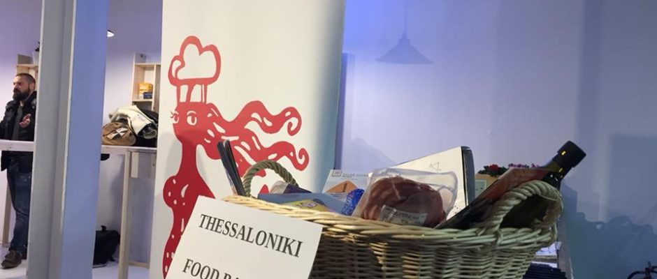 Thessaloniki Food Basket 2018, TIF HELEXPO, 26/2/2018