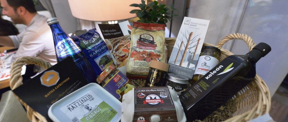 Thessaloniki Food Basket 2018