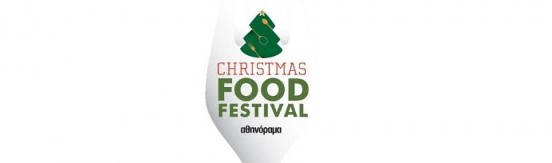 Christmas Food festival 4-5-6/12/2015